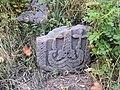 Վանական Համալիր Կեչառիս, գերեզմանոց (22).JPG