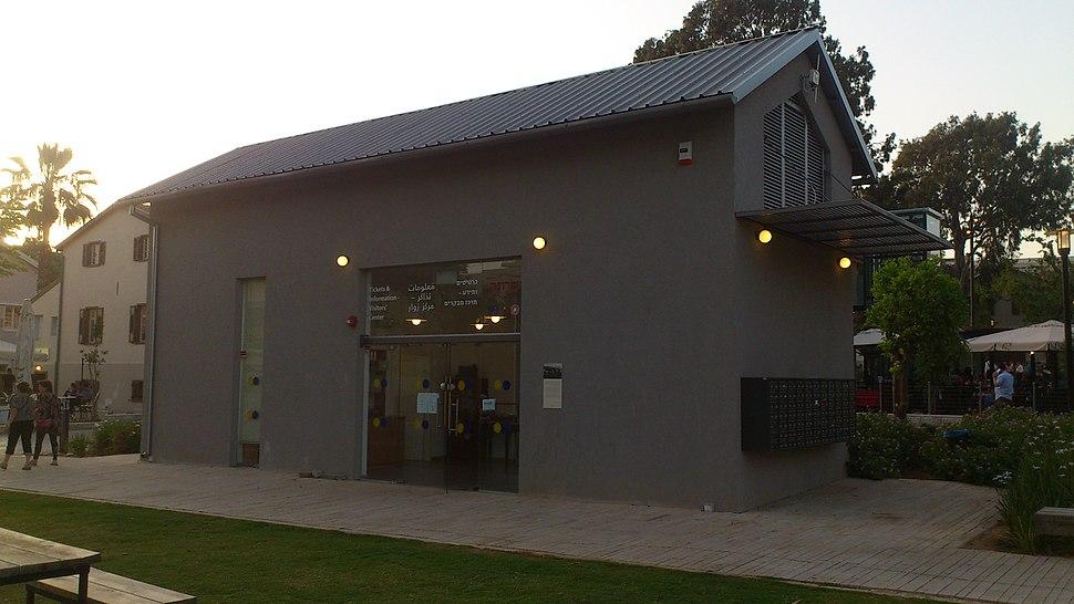 מרכז המבקרים - שרונה 1