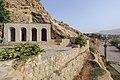 مجموعه تاریخی دروازه شیراز از جاذبه های گردشگری ایران Qur'an Gate 04.jpg