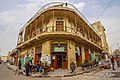 مقهى الشابندر ببغداد.jpg