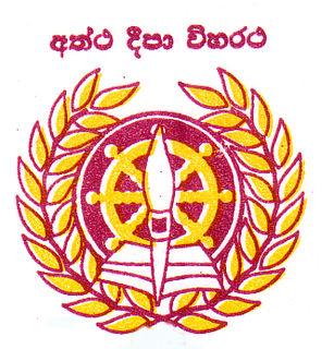 Upananda College National school in Walahanduwa, Galle, Sri Lanka