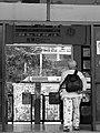 內灣站外剪票進站的阿嬤/Old lady checking-in at Neiwan Railway Sta. - panoramio.jpg