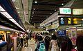 台北捷運 (10573042525).jpg