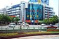 合肥市政府广场北 - panoramio.jpg