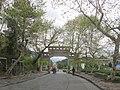 国清寺山门 - panoramio.jpg