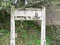 孝节牌坊 - panoramio.jpg