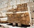 巴貝克神殿8594 (2).jpg
