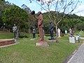 慈湖雕塑紀念公園 Cihu CKS Memorial Sculpture Park - panoramio (2).jpg