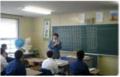 教科指導(授業場面).png