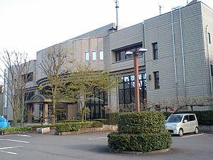 Hinode, Tokyo - Hinode Town Hall