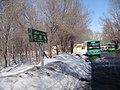 桦林公园的公园路 余华峰 - panoramio.jpg