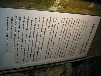 Minoru Ōta - Last telegram to Vice-Admiral.(Japanese modern translation )