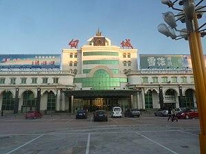 Baicheng - Image: 白城站