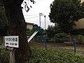 真鶴町サンライズポイント前小公園2.jpg