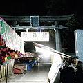 神津神社 (8339287663).jpg