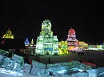 第十一届哈尔滨冰雪大世界、The Eleventh Harbin Ice Snow World、IMG 0067.JPG