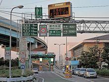 築港出入口 - Wikipedia