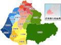 苗栗行政區劃.png