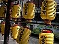 西門町走一圈 - panoramio - Tianmu peter (62).jpg