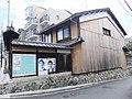 関西 關西 (15378033127).jpg