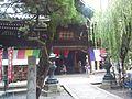 頂法寺 六角堂 - 本堂2.JPG