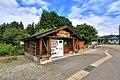 養鱒公園駅 - panoramio (2).jpg