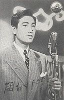 Kōji Tsuruta: Age & Birthday