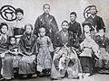 Nishida Family.jpg