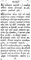-Из военнаго походу, с боеваго места писано...- 1708 № 13 (6 окт).pdf