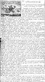 -Каковы объявилися из Бендера при цесарском дворе в Вене февраля в 21 день...- б.г..pdf