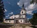 00860 Biłgoraj, cerkiew greko-kat. ob. kościół rzym.-kat. p.w. św. Jerzego, 1790, 1919.jpg