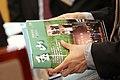 06.05 總統接見「全球玉山高階產業交流參訪團」 (35073001326).jpg