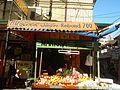07335jfPuregold Estero Maypajo Market J. P. Rizal Mabini Streets Casili Bridge Caloocan Cityfvf 27.jpg
