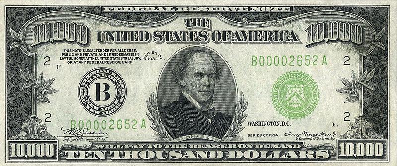 File:10000 USD note; series of 1934; obverse.jpg