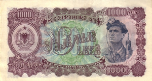 1000 lekë of Albania in 1949 Reverse.png