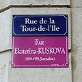 100elles-20190607 Rue Ekatarina Kuskova - Rue de la Tour de l'Ile 154720.jpg
