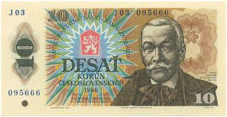 Albín Brunovský - Design of 1980's emission of Czechoslovak banknotes