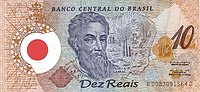 "10 real ""500 Years Discovery of Brazil"" Commemorative Issue Obverse.jpg"