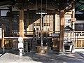 11番 南石山 常楽寺 - panoramio.jpg