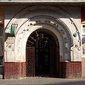 117 Horodotska Street, Lviv (04).jpg