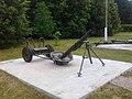 120-мм полковой миномёт образца 1938 года.jpg