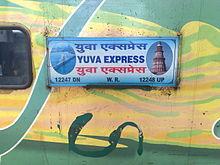 Hazrat Nizamuddin Car Bike Parking New Delhi Delhi