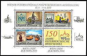 150years-Austrian-stamps.jpg