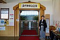 171103 Ishikawa Takuboku Memorial Museum Morioka Iwate pref Japan02s3.jpg