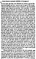 1828-Nicola-Vaccai-Ozmir-y-Netzarea-b.jpg