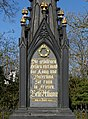 18 June 1815 – Victory at Waterloo – To the Prussian Army, Epitaph.jpg