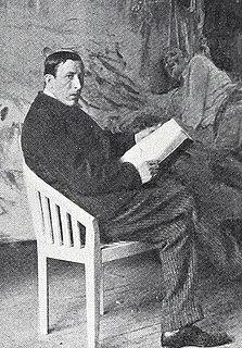 Manuel Ruiz Guerrero Spanish Painter