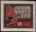 1922 CPA 57.jpg