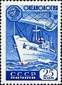 1959 CPA 2353.jpg