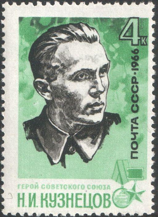 1966 CPA 3363